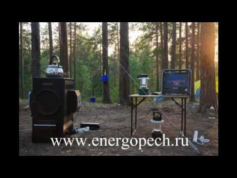 Термоэлектрический генератор - Энергопечь