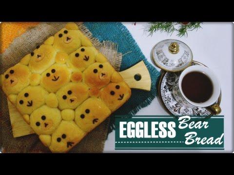 Egg-less Bear Bread