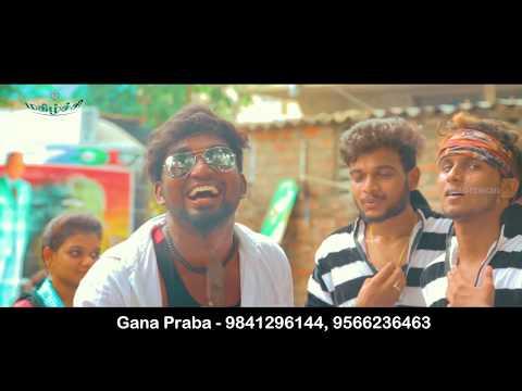 Chennai gana | Prabha - ILLAYA THALAPATHI VIJAY SONG| THALAPATHI61 | 2017 | MUSIC VIDEO