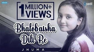Bhalobaisha Dili Re | Jhuma | Khude Gaanraj