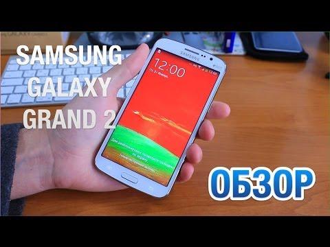 Samsung Galaxy Grand 2 обзор
