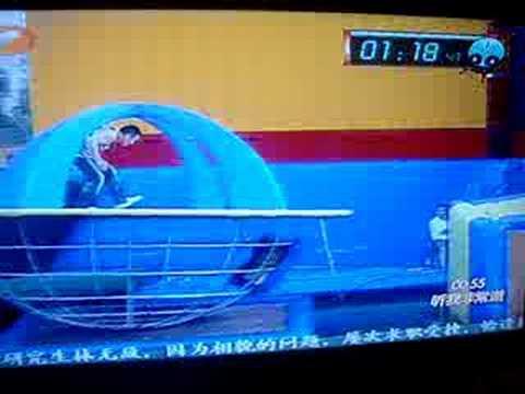 Chinees Spel zonder grenzen 2
