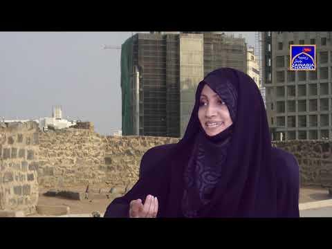 Seerat e Bibi Khadeeja Wafat (Part 01) By Sis. Tafseer Fatima Zainabia Studio 2019
