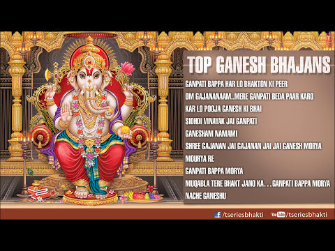 Top Ganesh Bhajans I Full Audio Songs Juke Box
