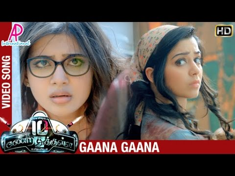10 Endrathukulla Tamil Movie | Scenes | Gaana Gaana Song | Samantha tries to escape | Vikram