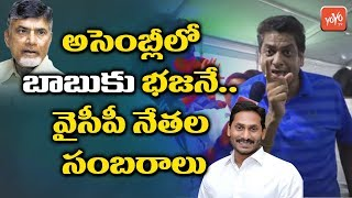 YS Jagan Craze in Anantapur | YSRCP Fans Winning Celebrations | AP Election Results