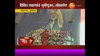 नवी दिल्ली | फास्ट न्यूज | देशभरातील महत्त्वाच्या बातम्या