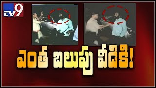 Drunk men attack forest officer in Kurnool