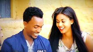 Zenawi Hailemariam - Tsritey (Official Music Video) New Ethiopian Music 2017