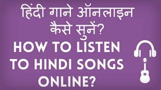 How To Listen To Hindi Songs Online Hindi Gaane Online Kaise Sunte Hain Hindi Video By Kya Kaise VideoMp4Mp3.Com