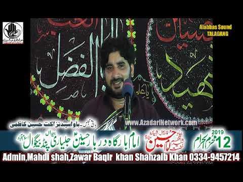 Zakir syed imran haider kazmi  12 Muhram pind bghwal Islambad 2019