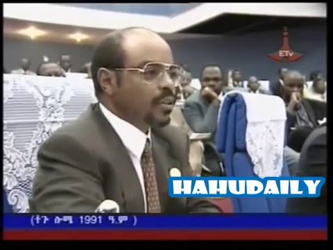 Meles Zenawi In Togo Lomi About AU Headquarter