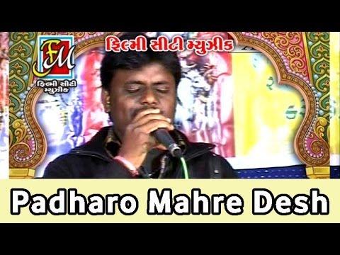 Kesariya Balam Padharo Mhare Desh | Tari Mari Jodi 2014 | Non Stop Gujarati Garba video