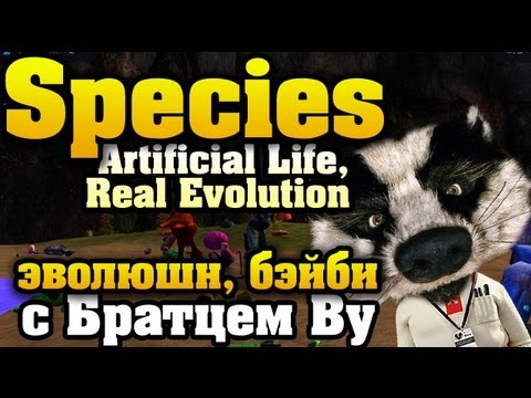  Species    FullHD
