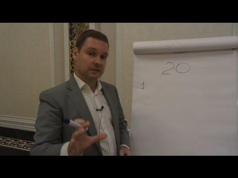 Ваш бизнес на новый уровень шаг 4 из 5