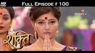 Shakti - 11th October 2016 - शक्ति - Full Episode (HD)