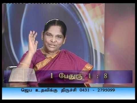 Prarthanai Neram (Tamil) - Feb 22, 2012
