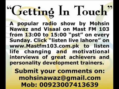 interview afzal saahir by mohsin nawaz and visaal on mast fm 103part 2