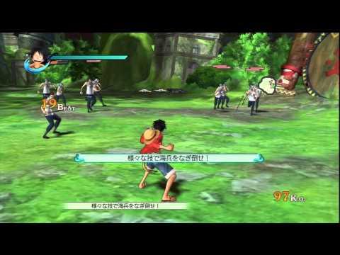 تختيم: One Piece - الحلقة الأولى - عودة لوفي!