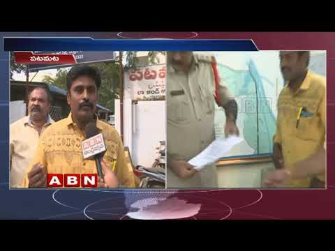 Nazeer Complaints on morphed posts against ABN Andhrajyothy and CM Chandrababu | ABN Telugu