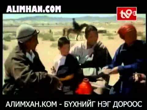 tengeriin iveel mongol kino clip7