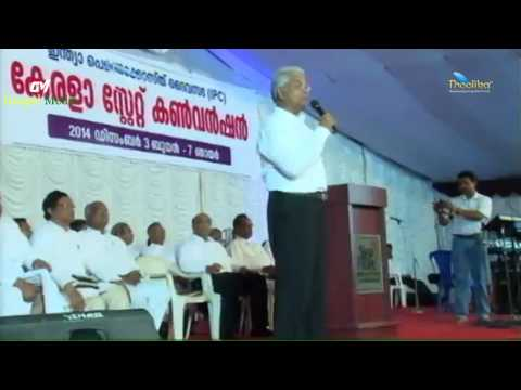 IPC Kerala State Convention 2014 Message By Pastor K C John