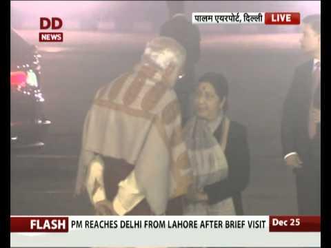PM Modi concludes Lahore visit, arrives in Delhi
