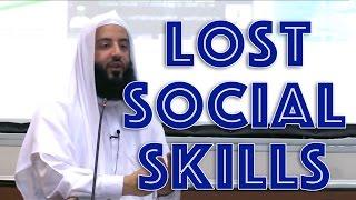 Lost Social Skills | Very Funny | Ustadh Wahaj Tarin