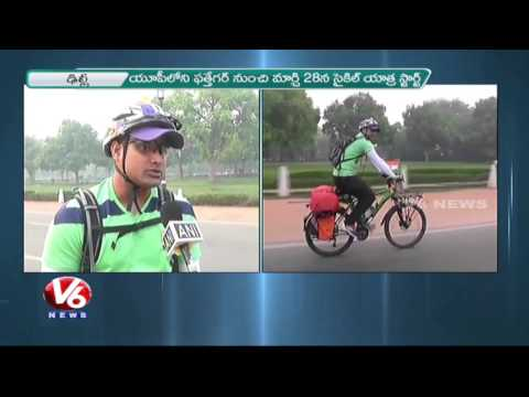 Cycle rally for World peace | Abhishek Kumar Sharma World tour |  | V6 News