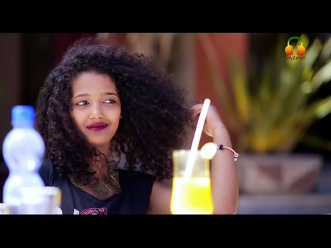 Ethiopia: Ela Get Anchi Demo - NEW! Official Music Video 2017 - African Music