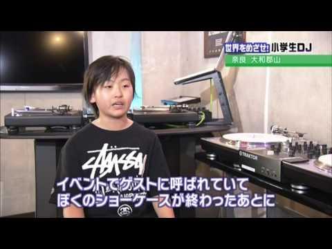 2016.6.10 NHK総合「ぐるっと関西」 DJ RENA 11歳