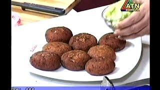 শামি কাবাব (Shami kabab)- Recipe by Meherun Nessa presented at ATN (every Saturday11:30 AM)