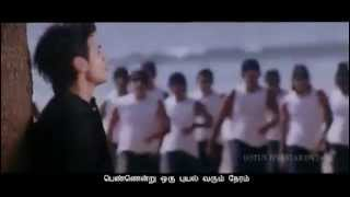 Kalavaram - Jillendru Oru Kalavaram - Leelai HD Video Tamil Lyrics