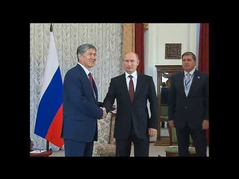 SCO: Security alliance between Russia, China, Kazakhstan, Uzbekistan + more
