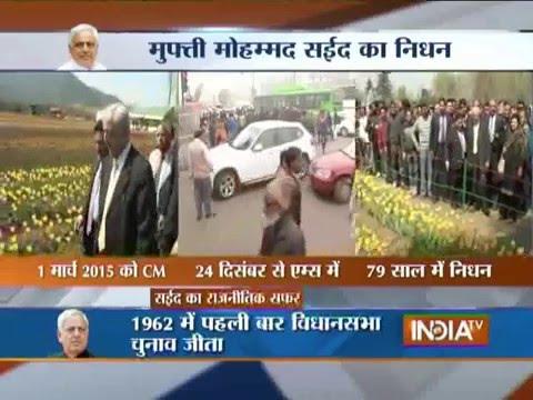 J&K CM Mufti Mohammad Sayeed's Body Taken to Srinagar