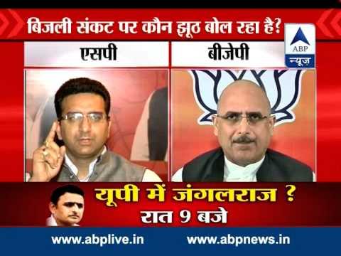 Who is lying on power crisis in Uttar Pradesh?
