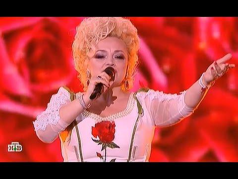 Кадышева сорвали розу текст песни