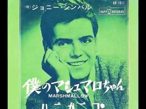 Johnny Cymbal - Marshmallow