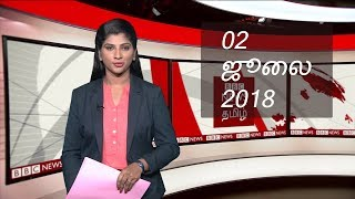 BBC Tamil TV News - Suicide blast targets Sikhs in Afghan city | with Saranya
