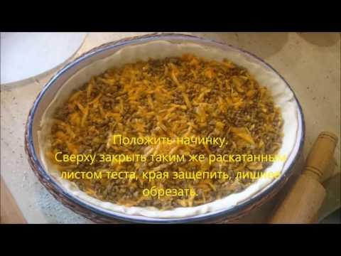 ШУМУШ ( - пирог с мясом и тыквой (национальное блюдо греков Приазовья) Рецепт под видео.