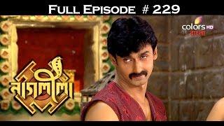 Download Naagleela - 29th November 2016 - নাগ্লীলা - Full Episode (HD) 3Gp Mp4