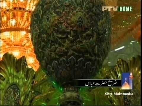 Hazrat Abbas (a.s) (documentary In Urdu) video