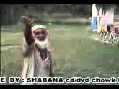 Funny Kashmiri Kolaveri! video