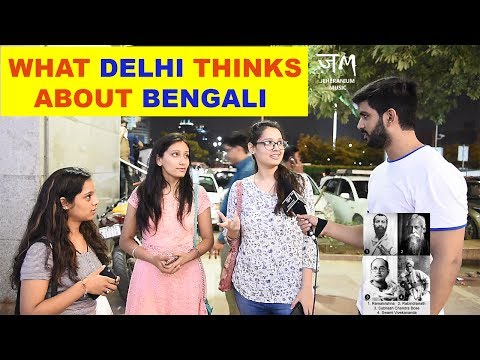 What Delhi Thinks About Bengali | Public Hai Ye Sab Janti hai | JM #JEHERANIUM