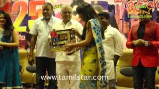 Iyakunar Movie 125 Day Celebration