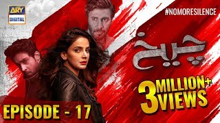 Cheekh Episode 17 | 27th April 2019 | ARY Digital [Subtitle Eng]