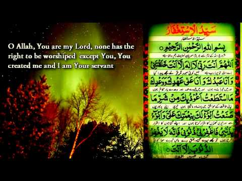 Morning Zikr (Dua & Supplications) - HD - 2012 - TrueGuidanceISLAM