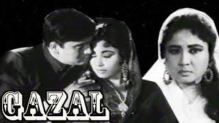 Gazal Full Movie Meena Kumari Sunil Dutt Prithviraj Kapoor Old Classic Hindi Movie