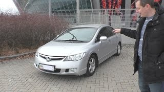 Honda Civic 4D (2007г) Тест-драйв.