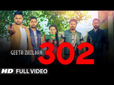Geeta Zaildar 302 Fire Video Song Feat. Alfaaz, Money Aujla | Latest Punjabi Video video